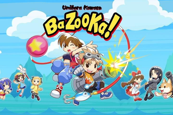 Umihara Kawase BaZooKa!