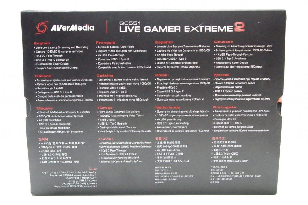 AVerMedia Live Gamer Extreme 2