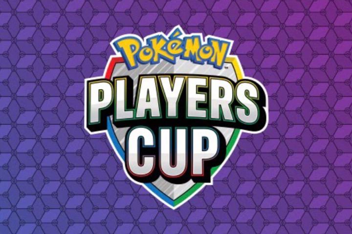 Pokémon Players Cup. Rivelati nuovi dettagli e la data delle finali
