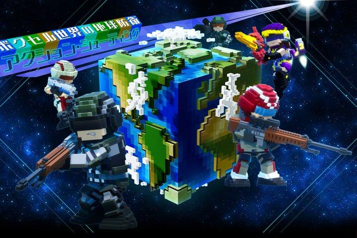 Earth Defense Force: World Brothers annunciato per il mercato occidentale di Nintendo Switch e PS4!