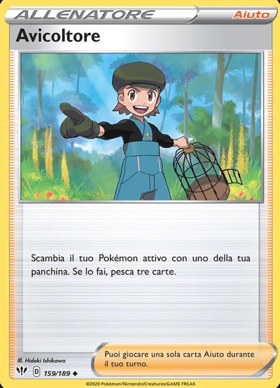 Pokémon Spada e Scudo: Fiamme Oscure